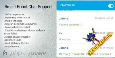 Smart Robot Chat Support v1.2.3 - чат службы поддержки