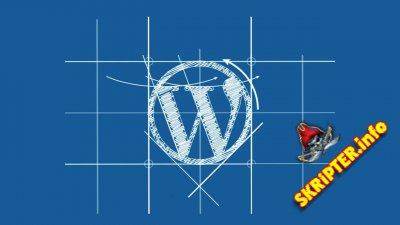 WordPress 4.9.4 Rus
