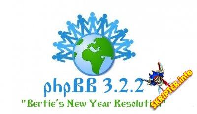 phpBB 3.2.2 Rus