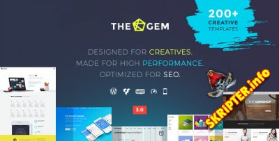 TheGem v3.1.0.1 Rus - универсальный шаблон для WordPress
