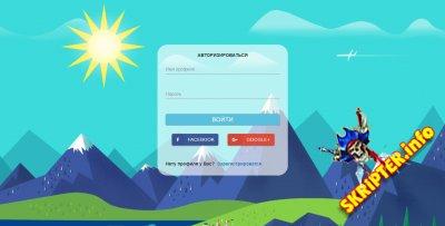 MaterialChat v1.0 - скрипт чата