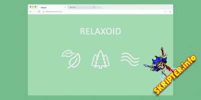 Relaxoid v1.0 - генератор звуков