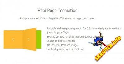 Rapi Page Transition 1.0 - анимация перехода на страницы для Joomla