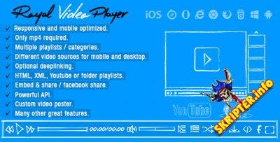 Royal Video Player v3.7 - мощный видеоплеер для сайта