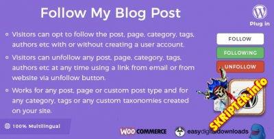 Follow My Blog Post v1.9.14 - создание подписки на блог для Wordpress