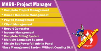 Mark v1.0 - менеджер проектов
