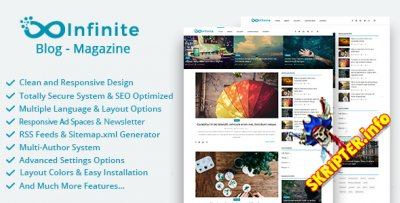 Infinite v3.9 Nulled - скрипт блога
