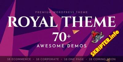 Royal v5.0.0 - универсальный шаблон для WordPress