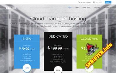 GK CloudHost v3.21.4 - хостинговый шаблон для Joomla