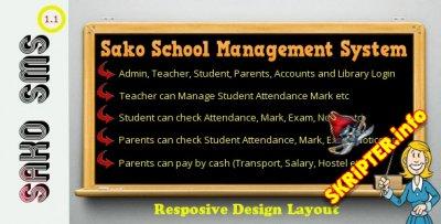 Sako v1.1 - система для школьного менеджмента