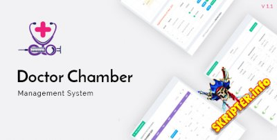 Doctor Chamber Management System v1.1