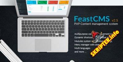 Feast cms v2.5 - Система управления контентом