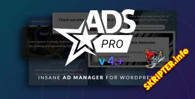 Ads Pro v4.2.7.4 - менеджер рекламы для WordPress