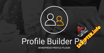 Profile Builder Pro v2.8.9 Rus - конструктор профилей WordPress