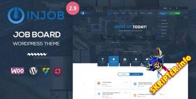 InJob v2.9 - шаблон каталога вакансий для WordPress