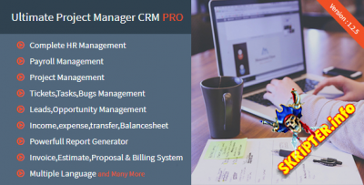 Ultimate Project Manager CRM PRO v1.2.5