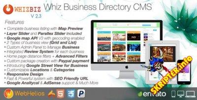 WhizBiz v2.3 - скрипт бизнес-каталога