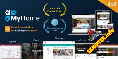 MyHome v2.1.15 - шаблон недвижимости для WordPress