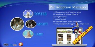 Pet Adoption Manger v1.0.3 - скрипт приюта для животных