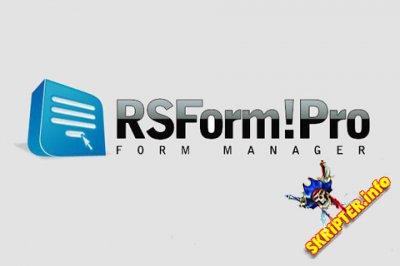 RSForm Pro v2.0.9 Rus - создания произвольных форм для Joomla