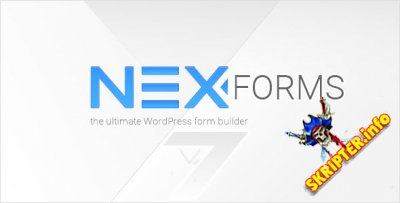 NEX-Forms v7.2 - конструктор форм для WordPress