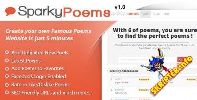 SparkyPoems v1.0 - скрипт сайта стихов