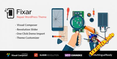 Fixar v1.0.2 - шаблон по ремонту электроники для WordPress