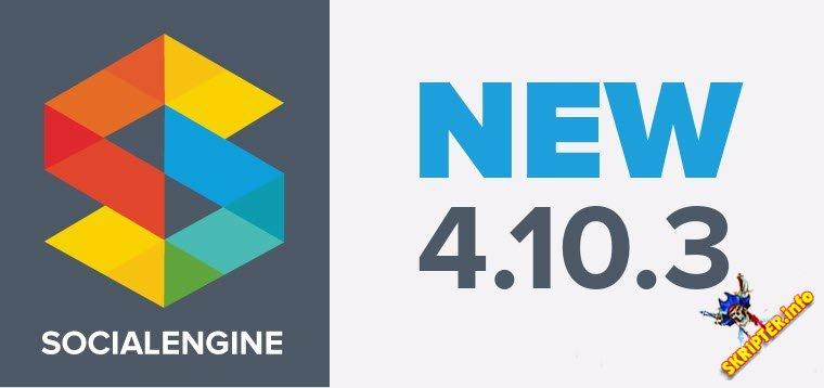 Social Engine 4 10 3 Nulled Rus - скрипт социальной сети