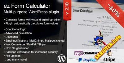 ez Form Calculator v2.10.0.3 - создание форм для Wordpres