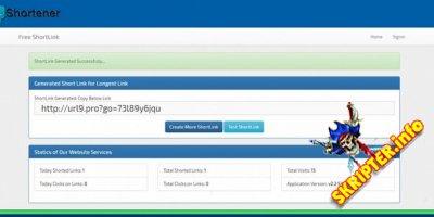 ShortLink v2.5 - скрипт сервиса коротких ссылок