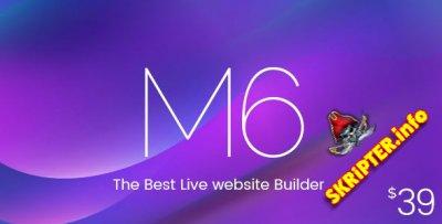 Massive Dynamic v6.1 - многофункциональный шаблон для WordPress