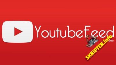 Jlex Youtube Feed Pro v4.4.5 - модуль Youtube для Joomla