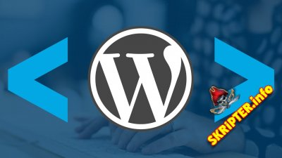 WordPress 4.9.5 Rus