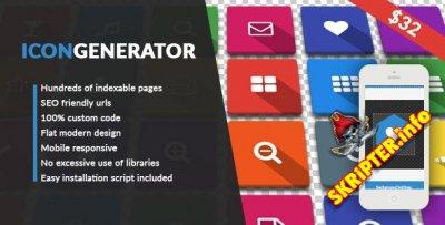 Icon Generator v1.1 - генератор иконок