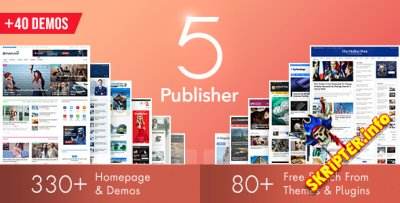 Publisher v5.2.0 - многоцелевой шаблон для WordPress