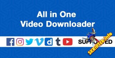 AIO Video Downloader v1.3 Rus - скрипт скачивания видео