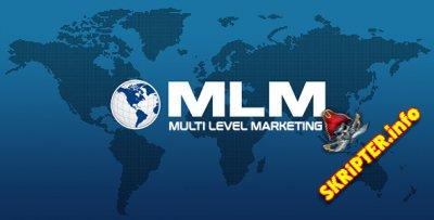 MLM v2.0 - система многоуровневого маркетинга