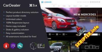JM Car Dealer v1.04 - шаблон сайта авто дилера для Joomla
