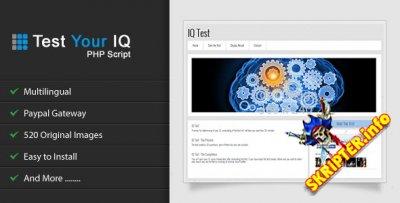 Test Your IQ v1.1 - скрипт тестирования IQ