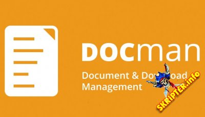DocMan v3.2.0 Rus - менеджер быстрой загрузки документов для Joomla