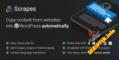 Scrapes v1.4.3 - парсер контента для WordPress