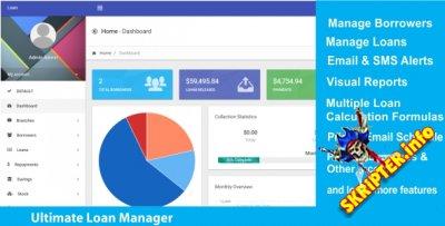 Ultimate Loan Manager v2.0 - онлайн-система управления кредитами