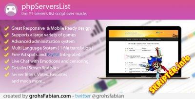 Premium Servers List Tracker v1.3.1 - панель управления игровыми серверами