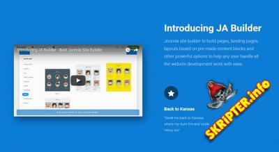 JA Builder v1.1.4 - универсальный конструктор шаблона для Joomla