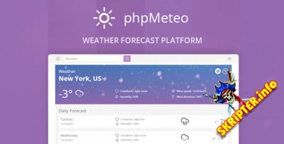 Meteo v1.6.0 - скрипт сайта погоды
