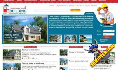 Building v2 - строительный шаблон для DLE