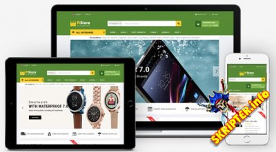 Sj PiStore v1.0.0 - шаблон интернет-магазина для Joomla
