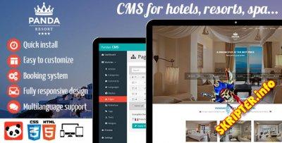 Panda Resort v6.0.8 Nulled - CMS для отелей
