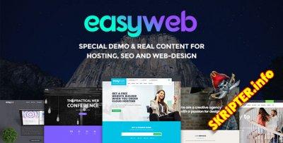 EasуWeb v2.4.5 - xocтинг / вeб-дизaйн / aгeнтcтвo шaблoн для WordPress