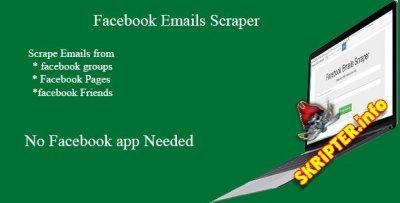 Facebook Emails Scraper 1.1 - скрипт для очистки электронных писем из групп в Facebook